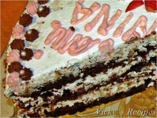 Tort snickers 4