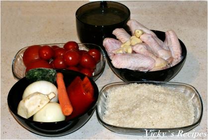 Orez țărănesc cu carne de pui la cuptor