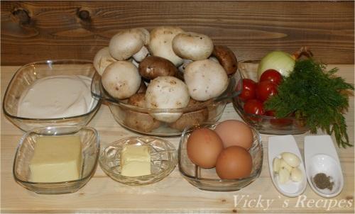 Tartă cu ciuperci