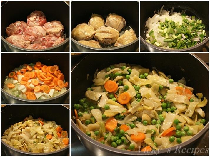 Legume cu carne de pui la cuptor2